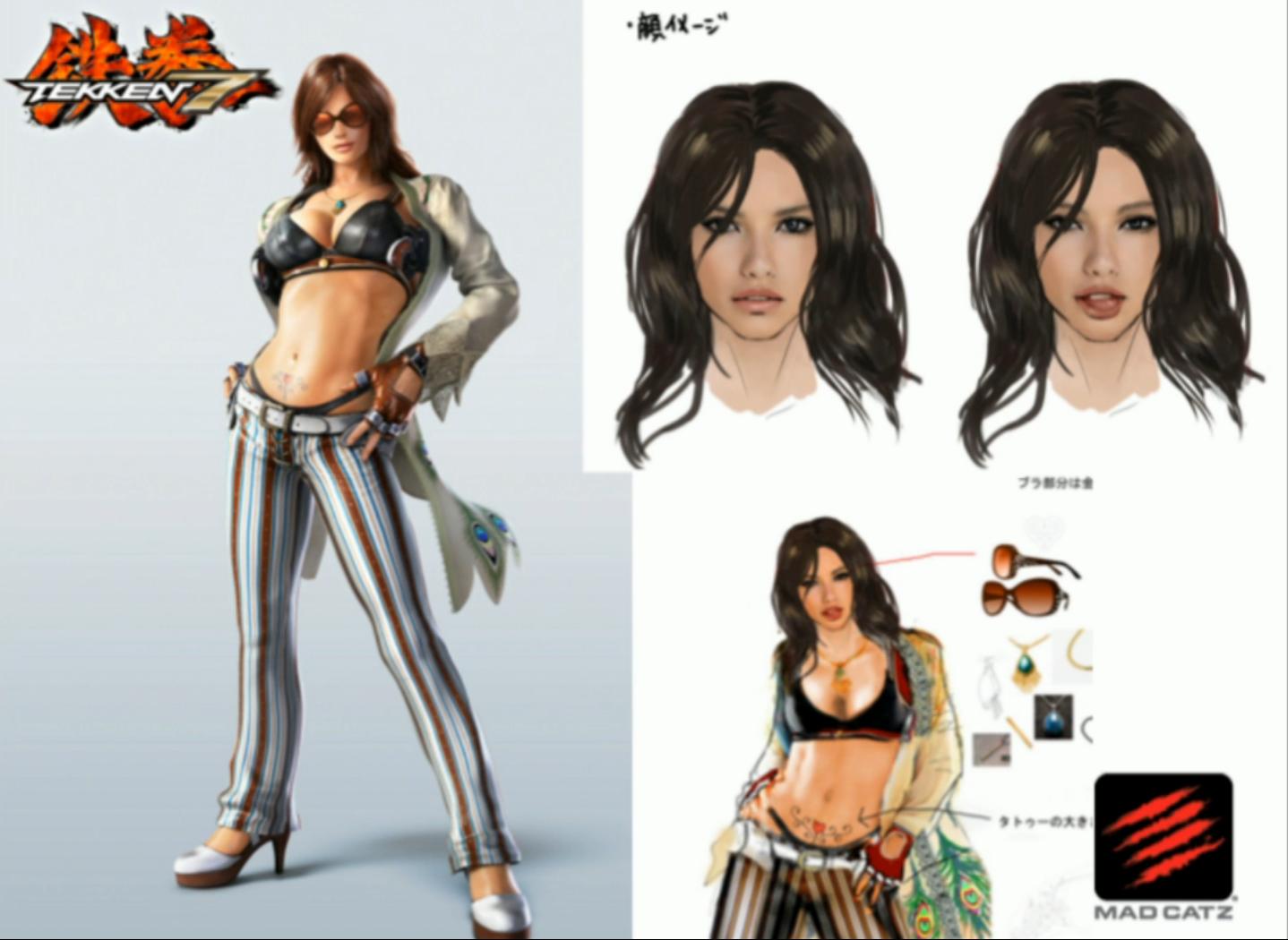 Catalina Revealed #01