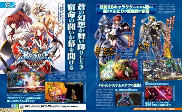 BlazBlue: Chrono Phantasma Extend comes to Xbox One, PS3 and PS4 April 2015 - Famitsu scan