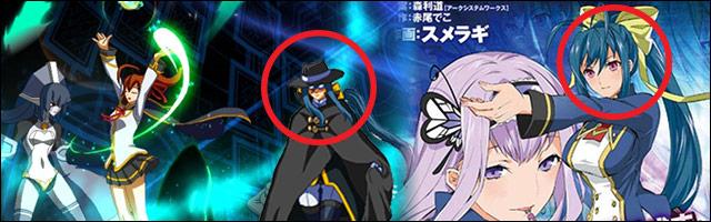 BlazBlue: Chrono Phantasma Extend to introduce new