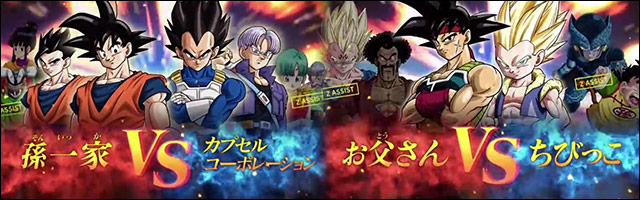 dragon ball z upcoming games