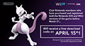 Mewtwo DLC codes are being sent into battle