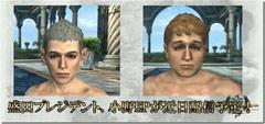Ono: Dragon Hunter image #2