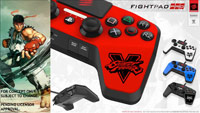 Mad Catz Street Fighter 5 products image #1