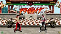 Mortal Kombat HD remake images image #1