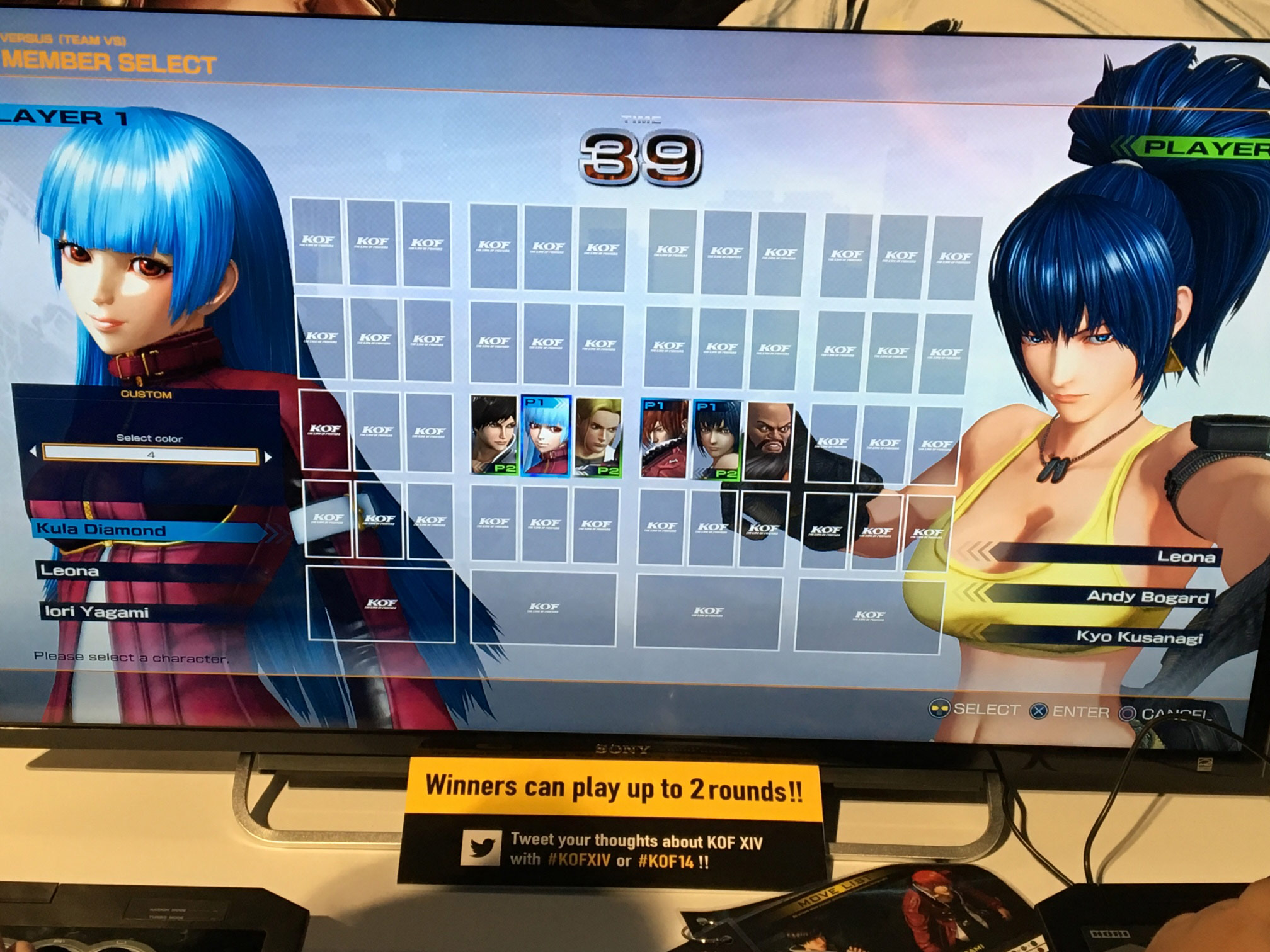 King of Fighters 14 character select, other menus 1 out of 7 image gallery