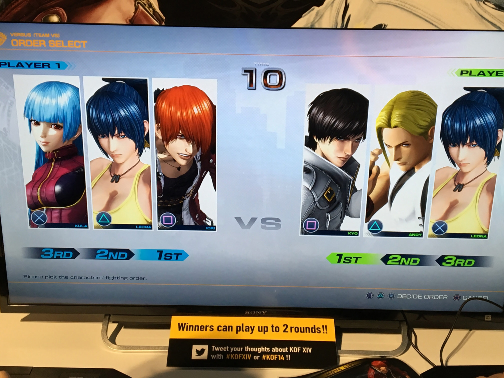 King of Fighters 14 character select, other menus 3 out of 7 image gallery