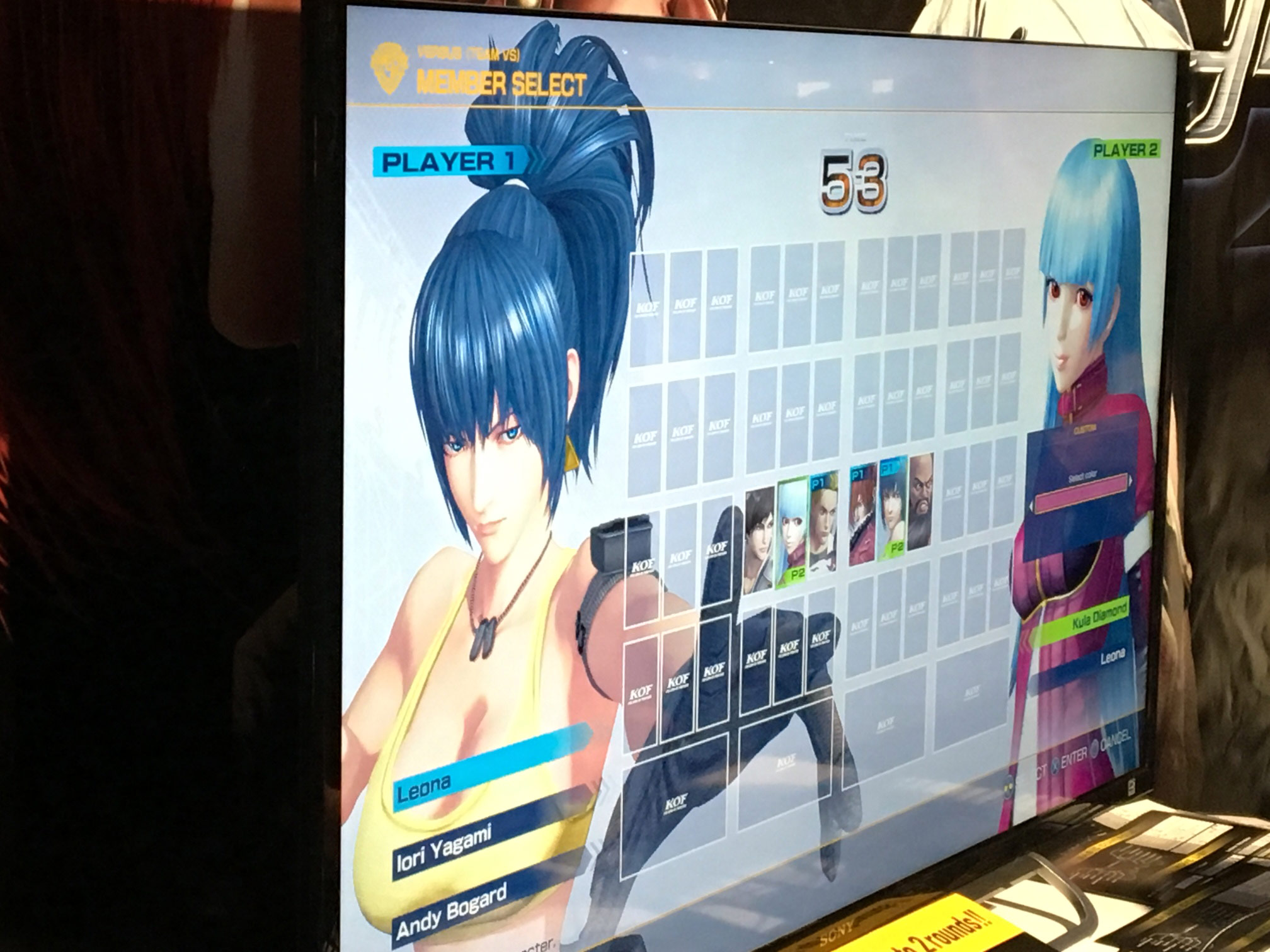 King of Fighters 14 character select, other menus 4 out of 7 image gallery