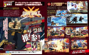 New characters in Blazblue: Central Fiction and Guilty Gear image #1