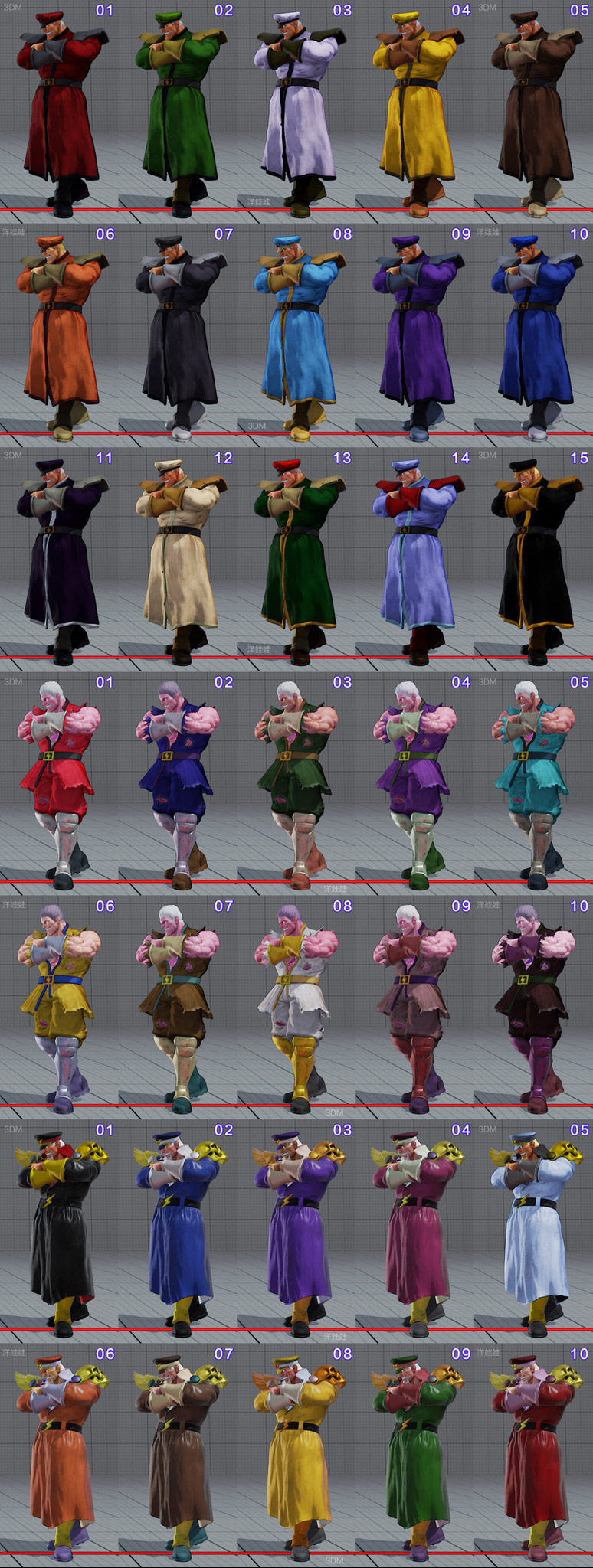 All colors for all current costumes in Street Fighter 5 15 out of 18 image gallery
