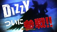 Guilty Gear Xrd Revelator screenshots image #6
