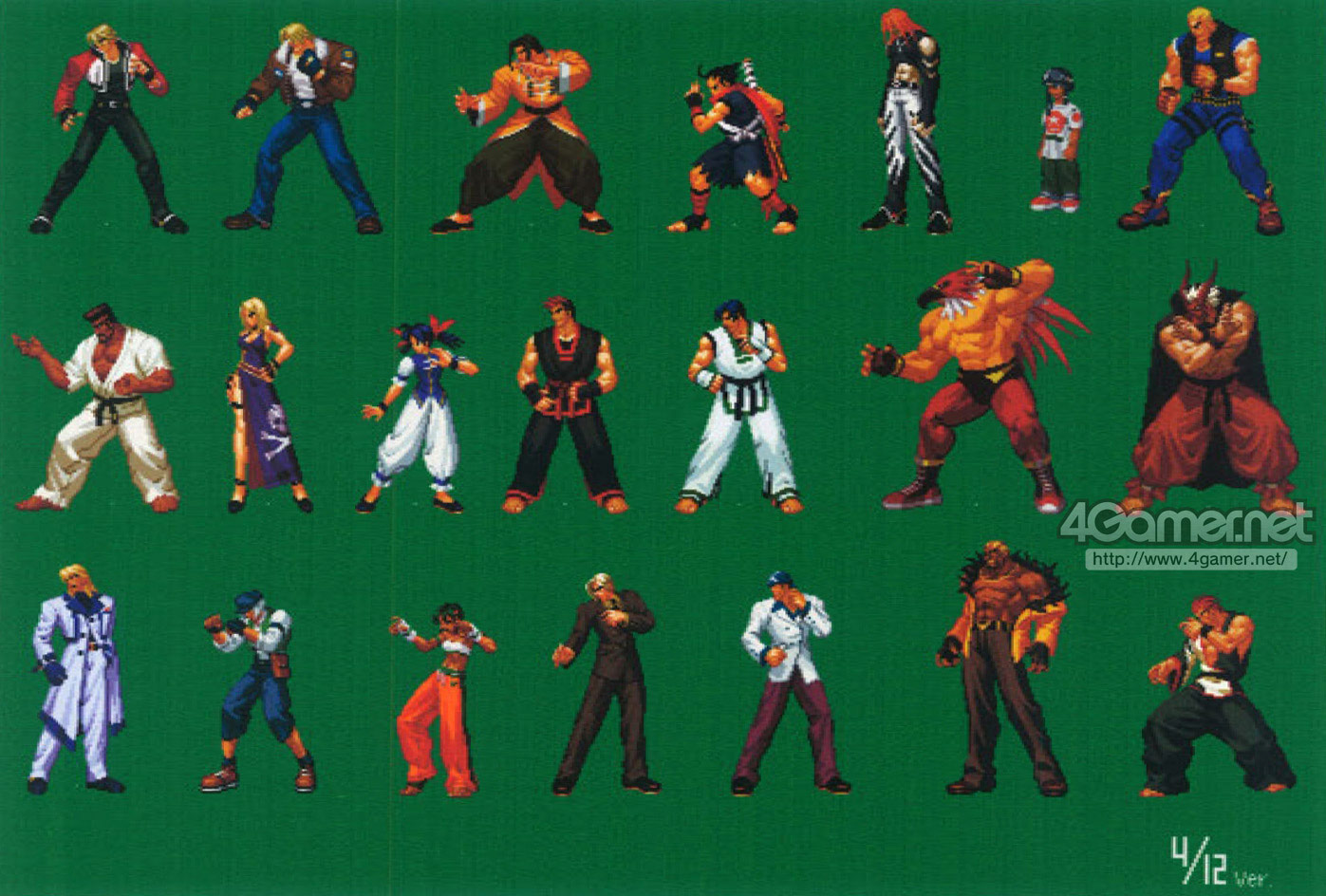 Garou Mark Of The Wolves 2 Sprites 1 Out Of 1 Image Gallery