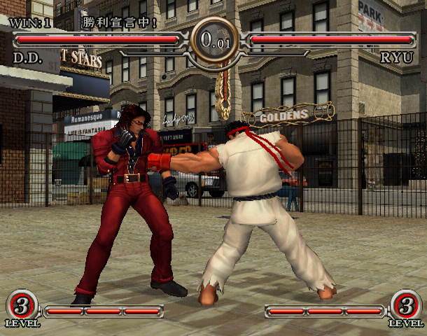 Capcom Fighting All-Stars Gameplay Screenshots 2 out of 5 image gallery