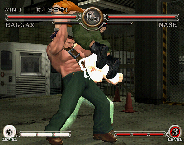 Capcom Fighting All-Stars Gameplay Screenshots 3 out of 5 image gallery