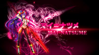 Mai Natsume image gallery image #3