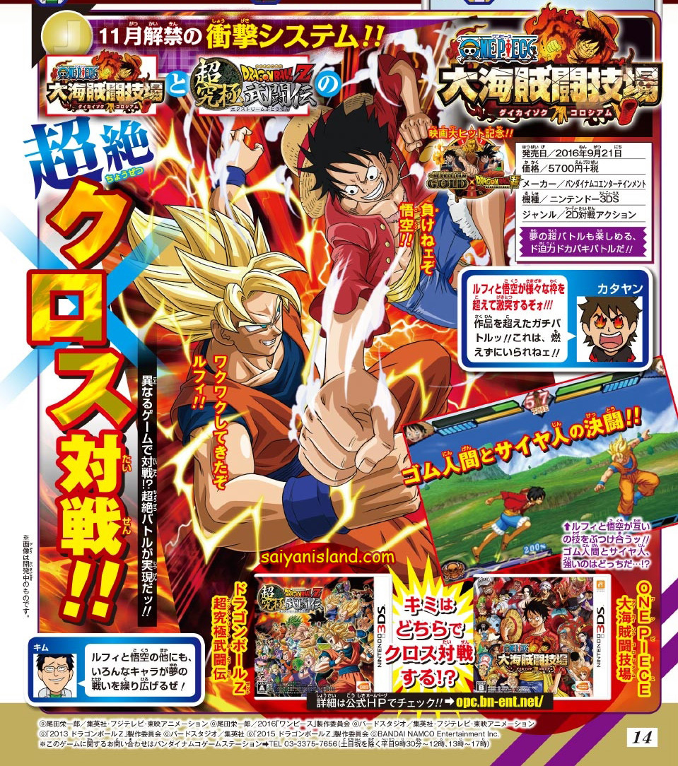One Piece Dragon Ball Crossover Scan 1 out of 1 image gallery