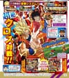 One Piece Dragon Ball Crossover Scan image #1