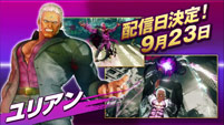 Tokyo Game Show build of Street Fighter 5 image #1