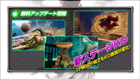 Tokyo Game Show build of Street Fighter 5 image #3