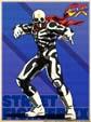 Street Fighter 5 Skullomania Profile image #1