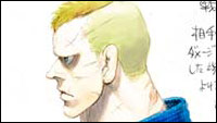 Street Fighter 4 concept sketches of Rose, Guile, Seth, Abel, Gen image #4