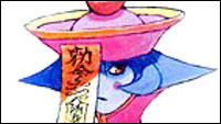 Darkstalkers 2 artwork gallery image #22