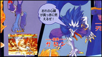 Darkstalkers 2 artwork gallery image #34