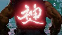 Kanji image #1