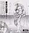 Street Fighter 3 Character Design Gallery - Alex Sketch image #1