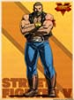Street Fighter 5 Jake image #1