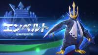 Pokkén Tournament Empoleon Trailer image #3