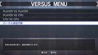 Ultra Street Fighter 2 screenshots image #1