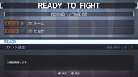 Ultra Street Fighter 2 screenshots image #2