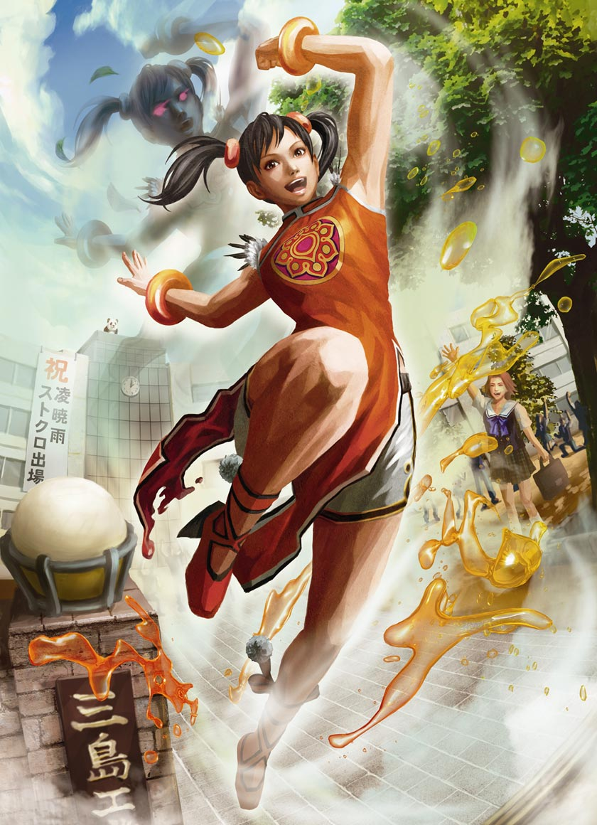 Street Fighter X Tekken Art Gallery 36 out of 55 image gallery