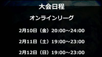 6th Topanga League Event Schedule image #2