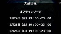 6th Topanga League Event Schedule image #3