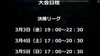 6th Topanga League Event Schedule image #4