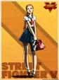Street Fighter 5 Yuriko image #1