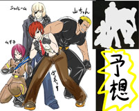 Speculation for King of Fighters 14's DLC characters image #1