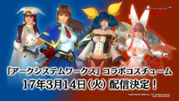 New Guilty Gear and BlazBlue costumes for Dead or Alive 5: Last Round image #1