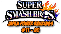 Japan power rankings top 50 image #2