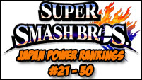 Japan power rankings top 50 image #3