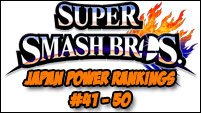 Japan power rankings top 50 image #5