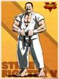 Street Fighter 5 Kenichi Kakutani image #1