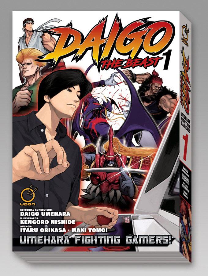 Daigo's manga 1 out of 3 image gallery