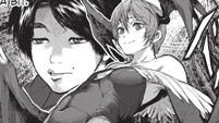 Daigo's manga image #2