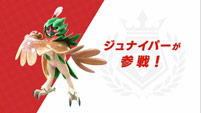 Pokken Tournament DX latest characters image #1