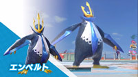 Pokken Tournament DX latest characters image #4
