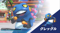 Pokken Tournament DX latest characters image #5