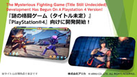 Untitled 'EX' fighting game from Arika image #6