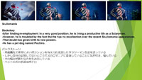 Untitled 'EX' fighting game from Arika image #13
